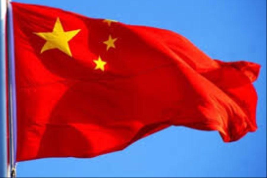 طرح درخواست از سرگیری پایبندی به برجام از سوی چین