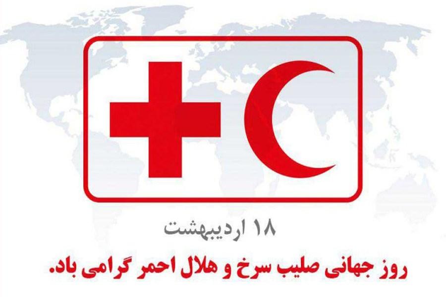 """""""روز جهانی صلیب سرخ و هلال احمر"""" گرامی باد"""