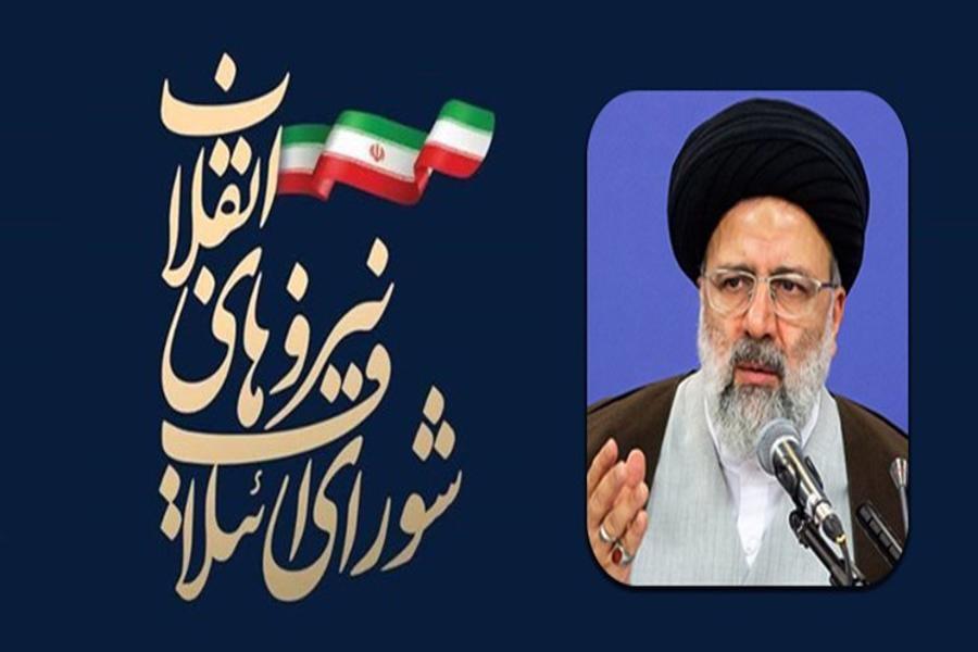 شورای ائتلاف گیلان از آیت الله رئیسی برای حضور در انتخابات دعوت کرد