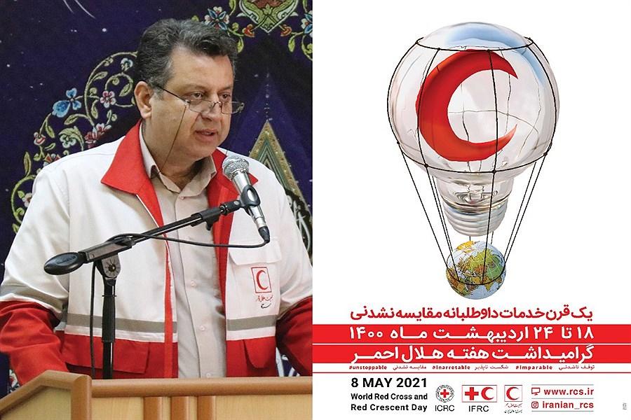 پیام مدیرعامل جمعیت هلال احمر استان یزد بمناسبت روز جهانی صایب سرخ و هلال احمر