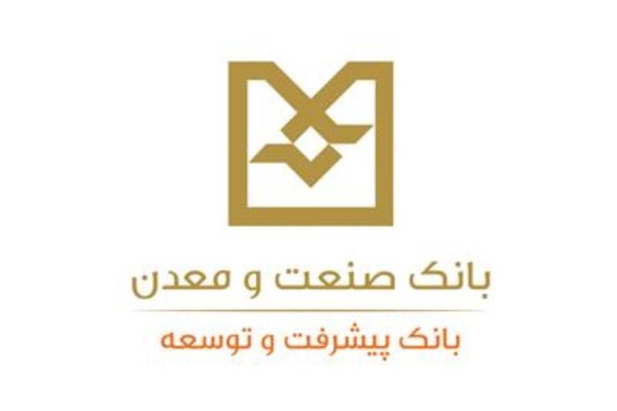 طرح پتروشیمی مسجد سلیمان با تأمین مالی بانک صنعت و معدن افتتاح شد