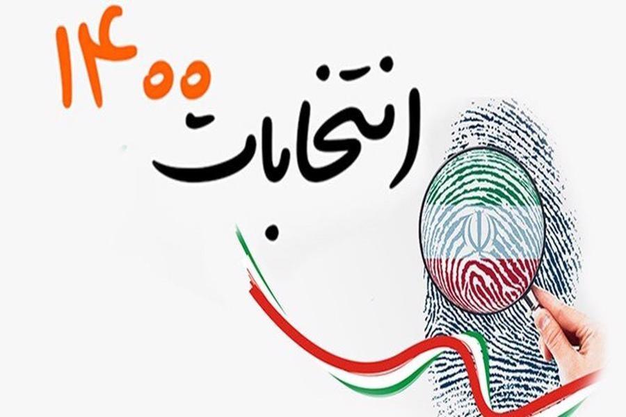 رد صلاحیت ها توسط شورای نگهبان نباید مانع انتخابات رقابتی شود