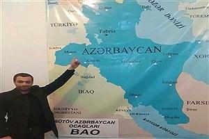 تصویر  نقشه خیالی پان ترکها