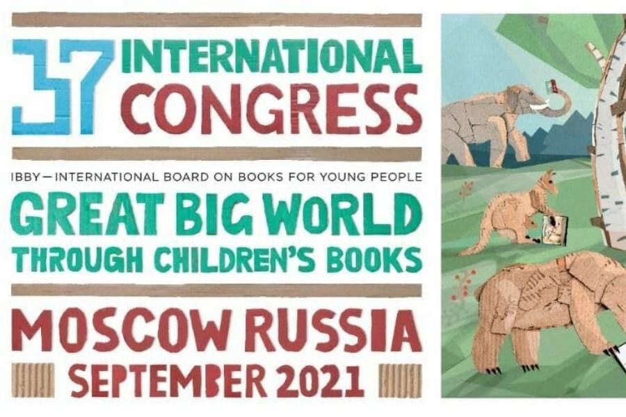 روسیه، میزبان سی وهفتمین کنگره جهانی ادبیات کودکان IBBY میشود