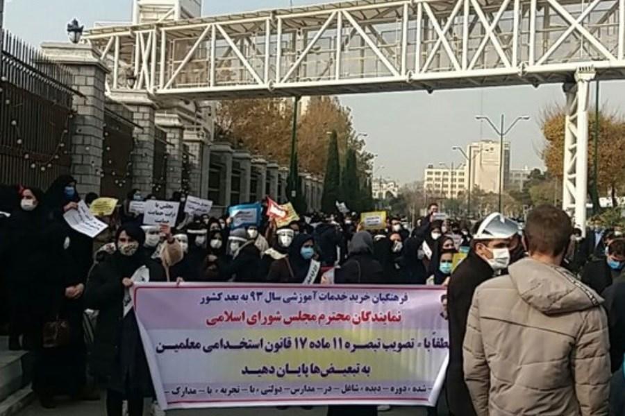 تجمع فرهنگیان مقابل مجلس