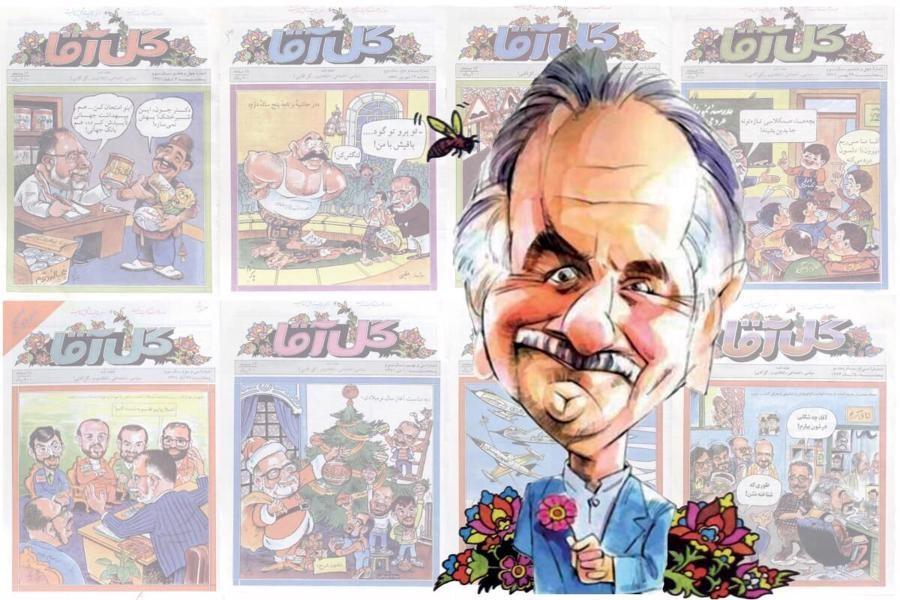 فومن میزبان طنز پردازان کشور در جشنواره ملی طنز پهلو گیلان