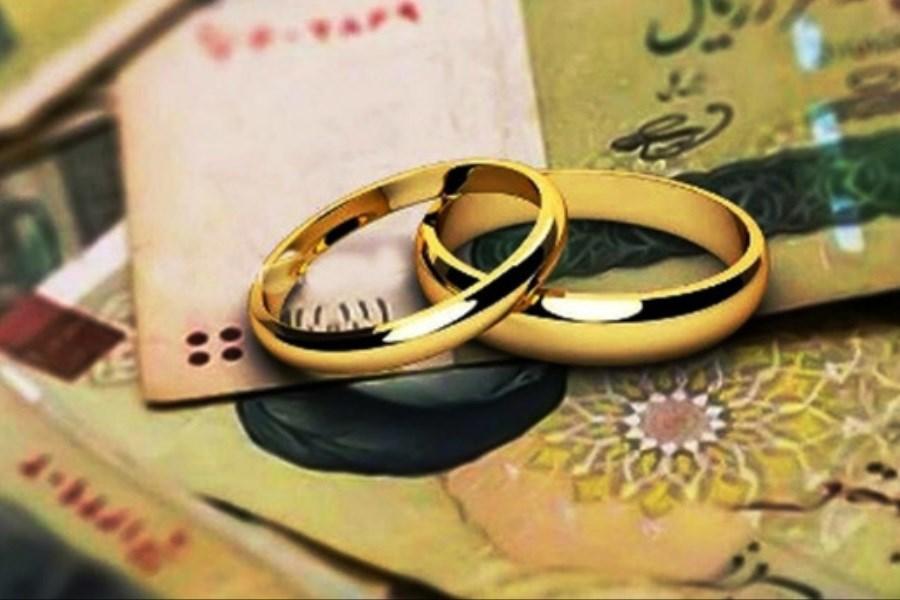 جزئیات وام ازدواج در سال 1400 اعلام شد
