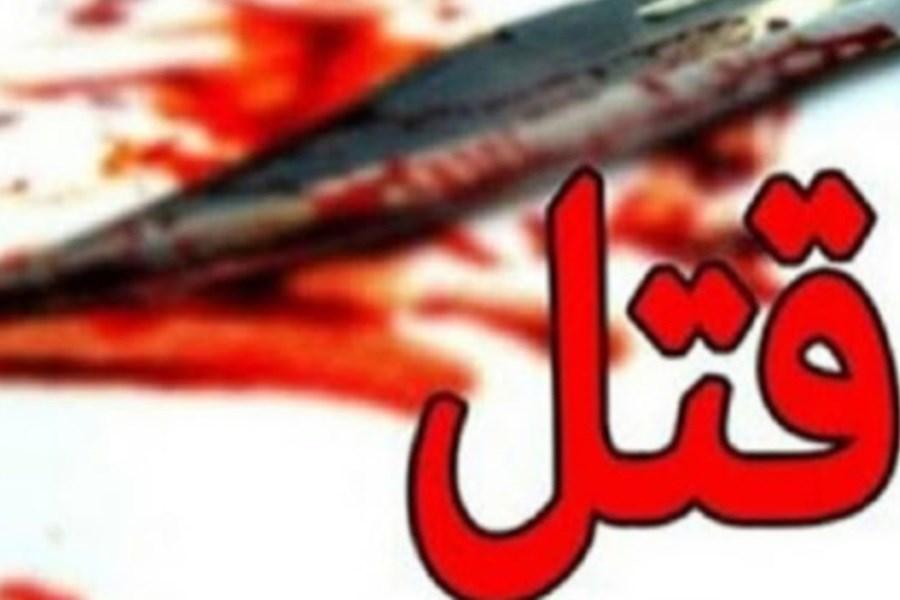 قتل مرد جهرمی به دست همسرش