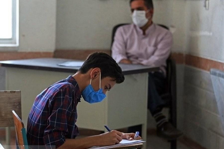 دستورالعمل مراقبت و کنترل بیماری کرونا ویروس در حوزهها و کانونهای برگزاری امتحانات