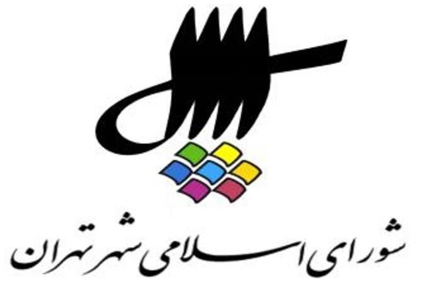 آغاز بکار دبیرخانه ائتلاف خادمان شهر تهران،برای حضور در عرصه رقابت انتخابات
