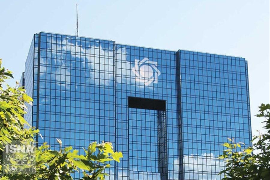 ساختار مدیریت کل اعتبارات بانک مرکزی به عملیات پولی و اعتباری تغییر یافت