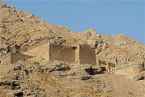 تصویر  یک کوه در تهران با 4 میراث ملی جالب