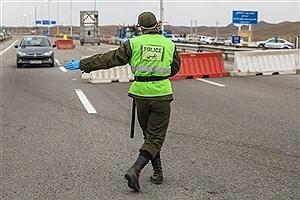 تصویر  اجرای طرح ممنوعیت سفر از فردا/ اعلام میزان جریمهها
