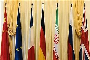 """تصویر  گره کور روابط ایران و آمریکا با بازی """"اول تو"""""""