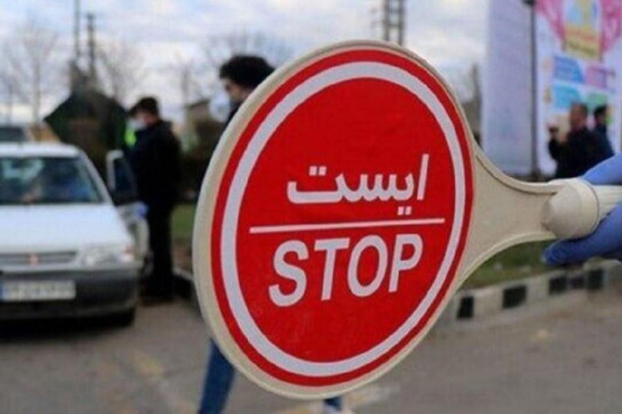 ممنوعیت ورود خودروهای غیربومی به قم از فردا