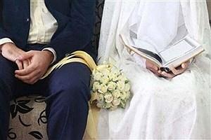 تصویر  سند ملی ازدواج دانشگاهیان نتایج بزرگی خواهد داشت
