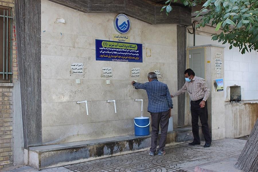 راه اندازی مجدد ایستگاه های برداشت آب شیرین در شهر یزد