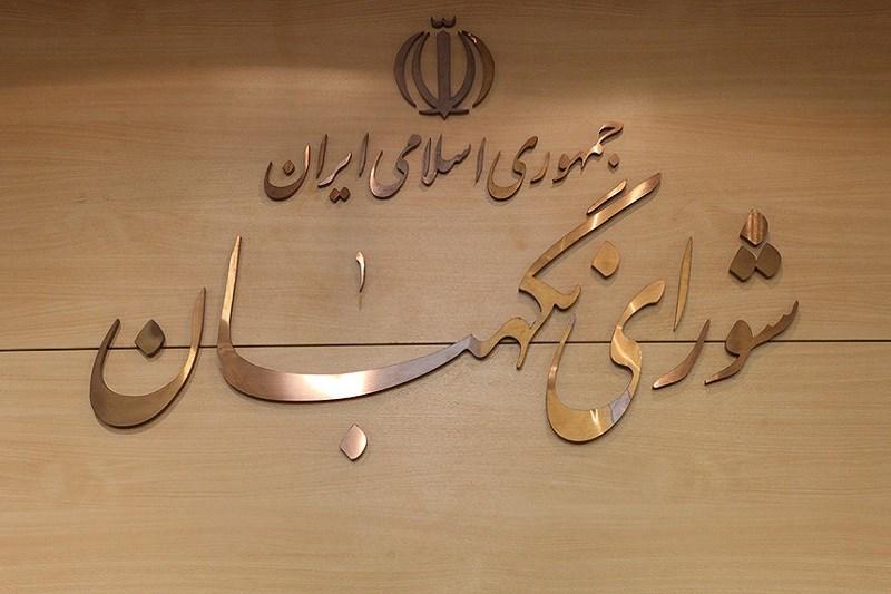 واکنش جدی شورای نگهبان به ادعای انتخاباتی روحانی