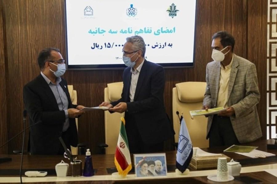 ساخت آزمایشگاه تشخیص طبی در خراسان جنوبی با کمک بانک کشاورزی