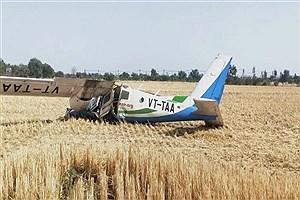 تصویر  سقوط هواپیمای آموزشی با 2 کشته