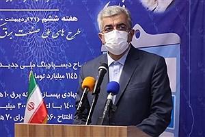 تصویر  تبدیل ایران به شاهراه انرژی/ تامین برق 260 هزار خانوار عشایر در دستور کار
