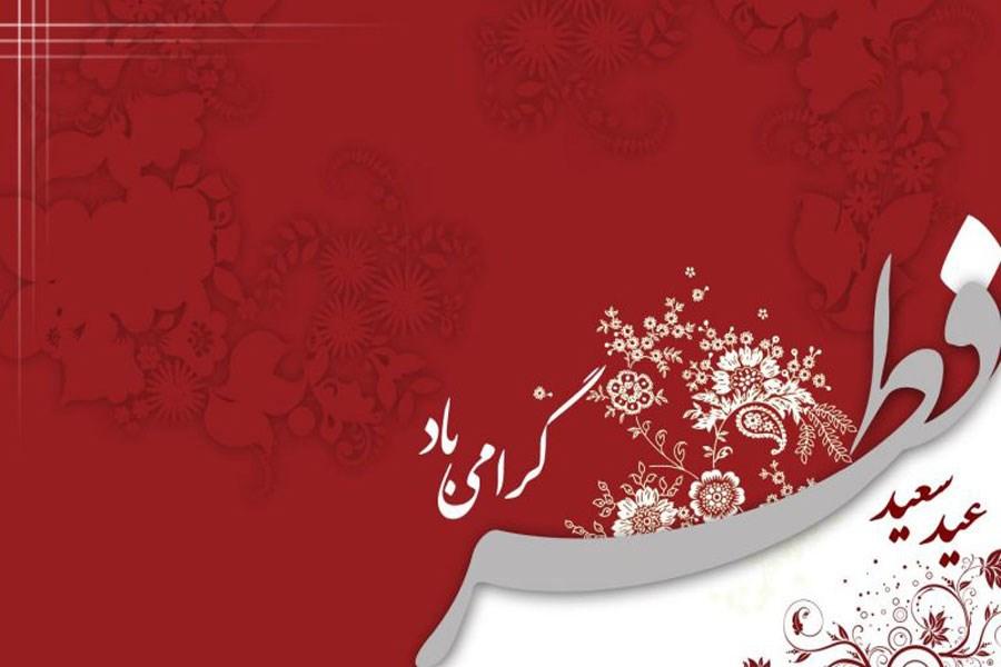 تصویر عید فطر احتمالا جمعه است + فیلم