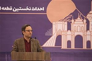 تصویر  آغاز عملیات اجرایی احداث نخستین قطعه از خط ۱۰ مترو تهران