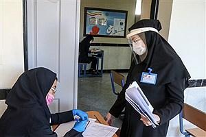 تصویر  خبر مهم برای دانش آموزان درباره امتحانات نهایی