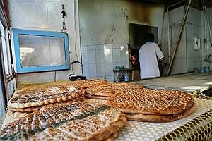 تصویر  نارضایتی مردم از قیمت های متفاوت نان در نانوایی ها