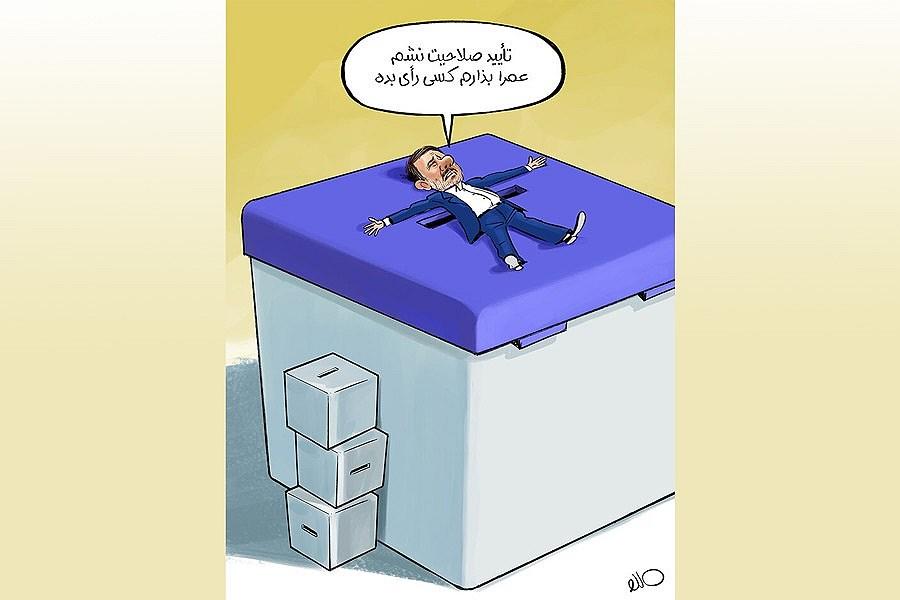 تصویر ببینید: احمدینژاد تهدید کرد!