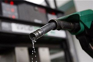 تصویر  قیمت بنزین افزایش می یابد؟