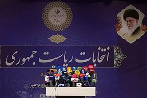 تصویر  می خواهم رییس جمهور شوم! / جویندگان نام در وزارت کشور