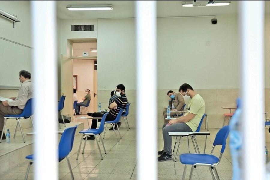 مهلت ثبتنام در آزمون کارشناسی ارشد ۱۴۰۰ تا آخر امشب