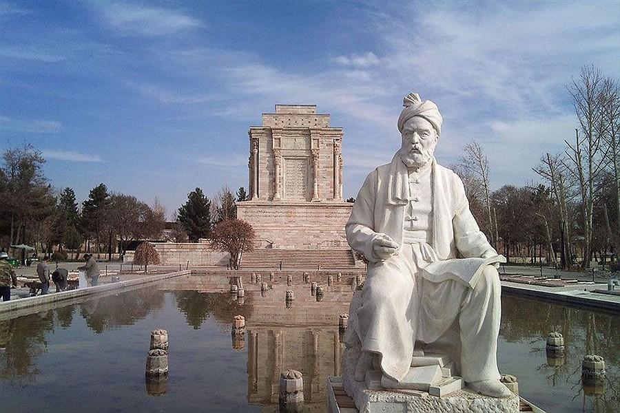 روز بزرگداشت فردوسی و زبان فارسی گرامی باد