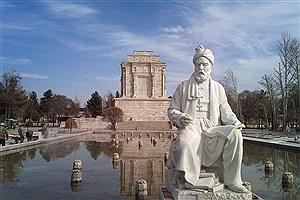 تصویر  روز بزرگداشت فردوسی و زبان فارسی گرامی باد