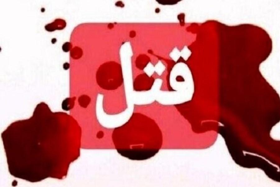 قتل داماد توسط برادر زنش