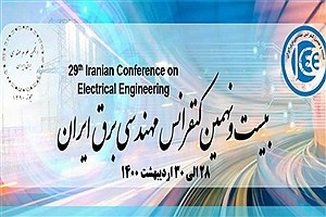 تصویر  مشارکت فعال مدیران همراه اول در میزگردها و کارگاههای مهندسی برق ایران
