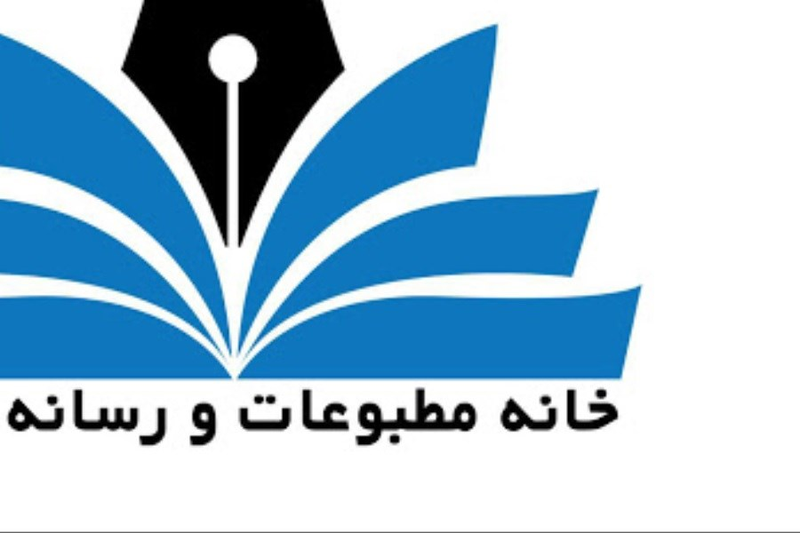 خدمات خانه کارگر نصیب اعضای خانه مطبوعات میشود