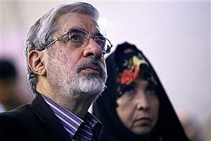 تصویر  میرحسین موسوی و زهرا رهنورد واکسن کرونا زدند