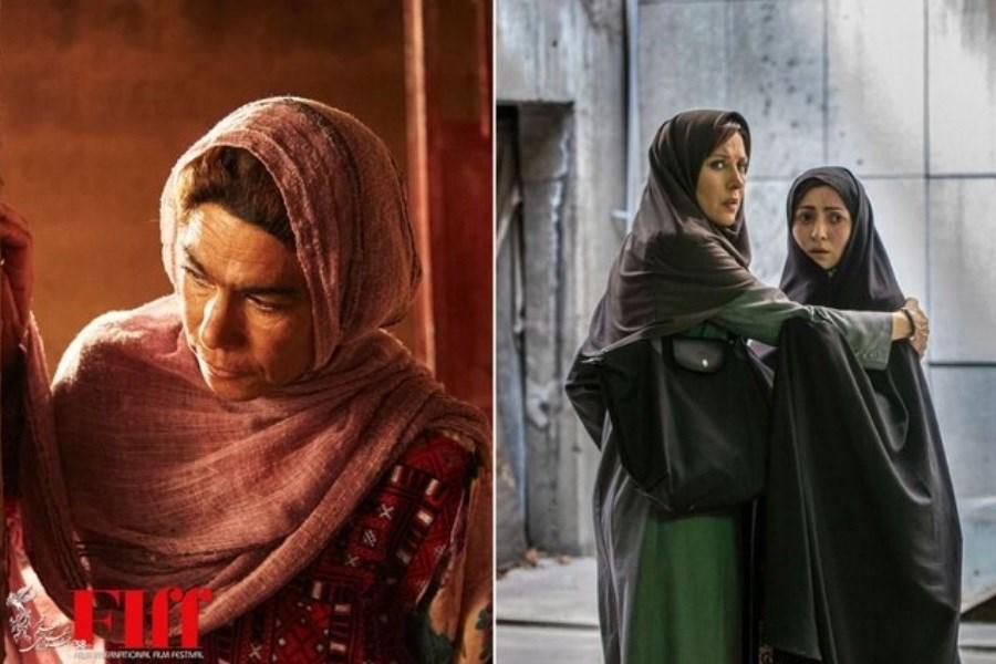 دو فیلم بلند ایرانی در جشنواره جهانی فجر