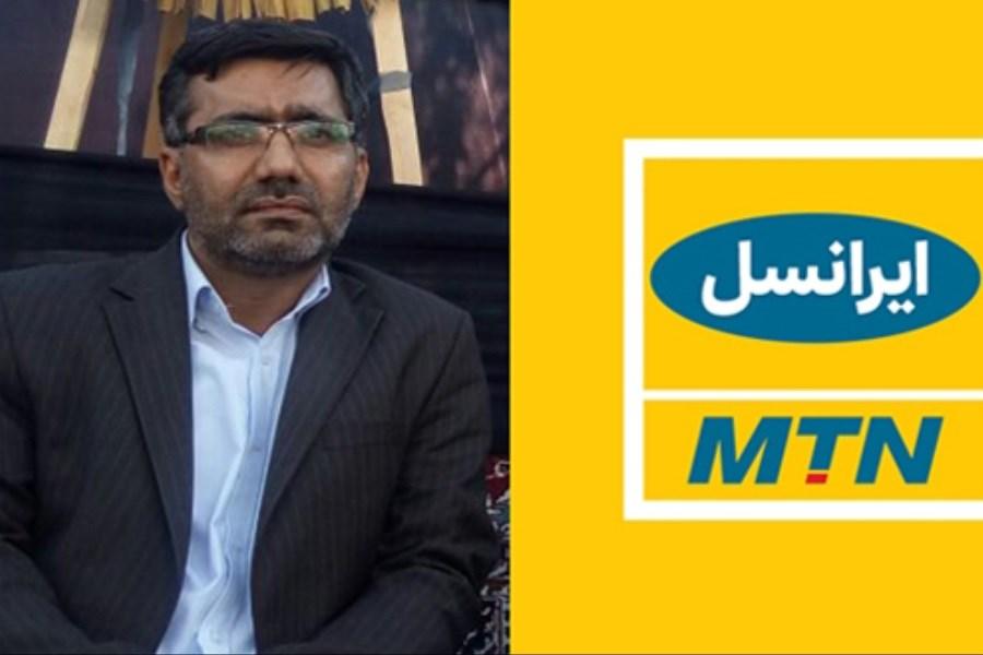 پیام مدیر عامل ایرانسل به مناسبت روز جهانی ارتباطات
