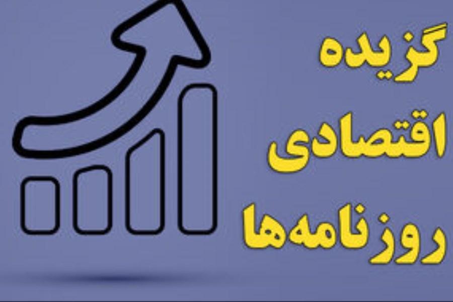 ۹ خسارت بزرگ اقتصادی مجلس لاریجانی/ دوباره شایعه بنزین و نگرانی مردم