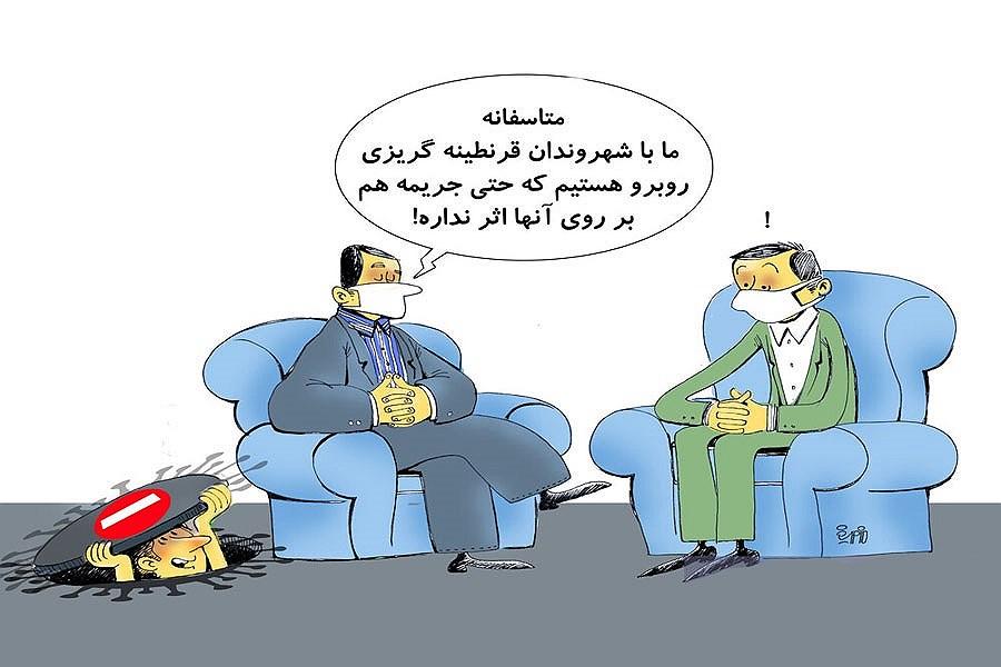 تصویر هشدار: مراقب این آدمهای کرونا پخشکن باشید!