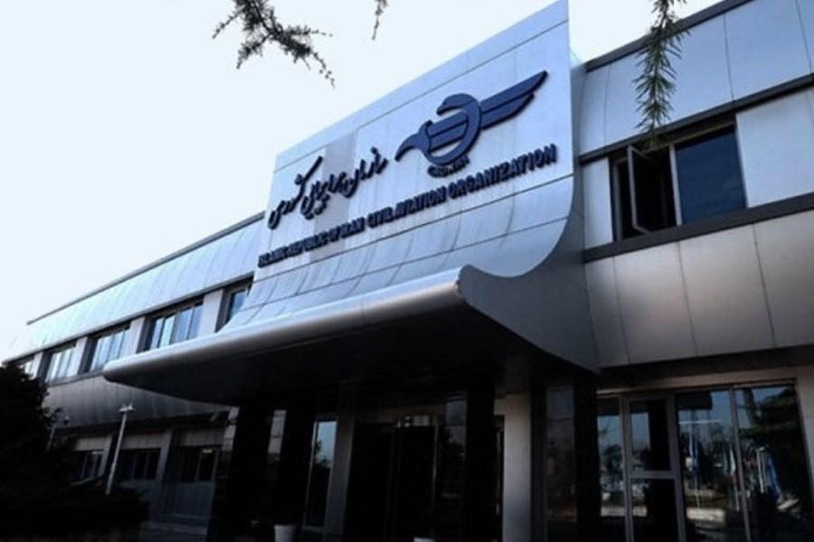 شرکت هواپیمایی کاسپین اخطار گرفت