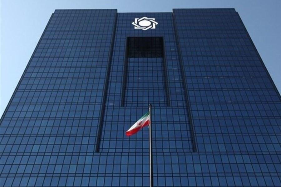 تصویر نظارت بر تسهیلاتدهی بانکها بیشتر میشود