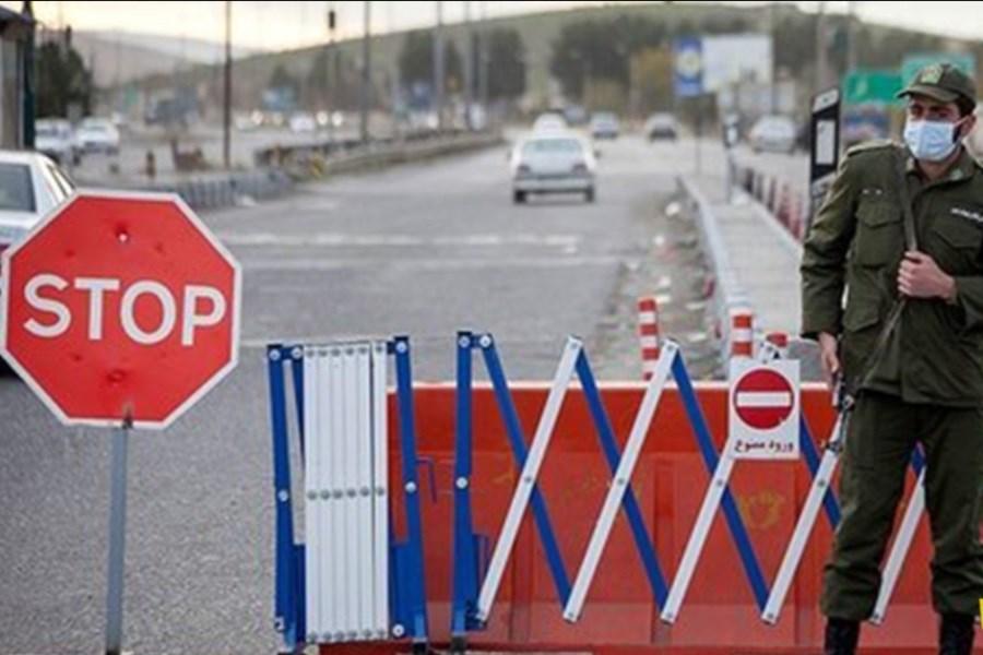 اجرای طرح منع تردد در فارس