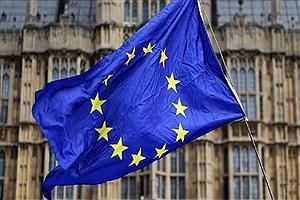 تصویر  خشم رژیم صهیونیستی از حضور نماینده اتحادیه اروپا در مراسم تحلیف رئیسی