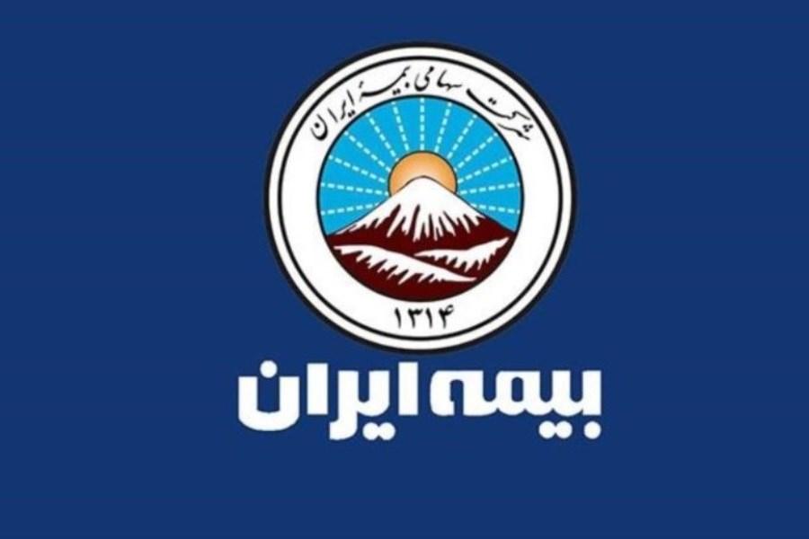 عملیات امداد و نجات با بالگرد؛ رویکرد نوین خدماتی بیمه ایران