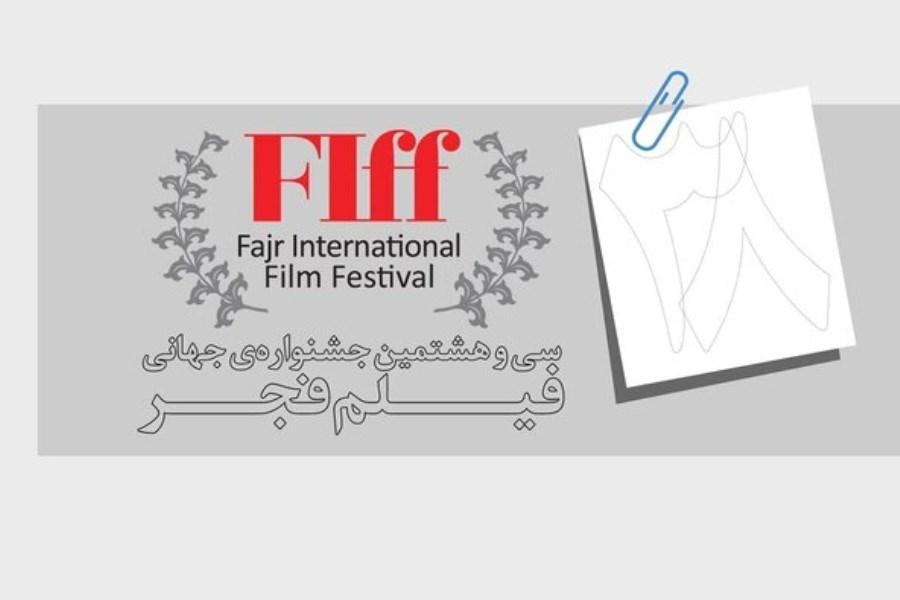 سه مستند ایرانی در سی و هشتمین جشنواره جهانی فجر نمایش داده میشود