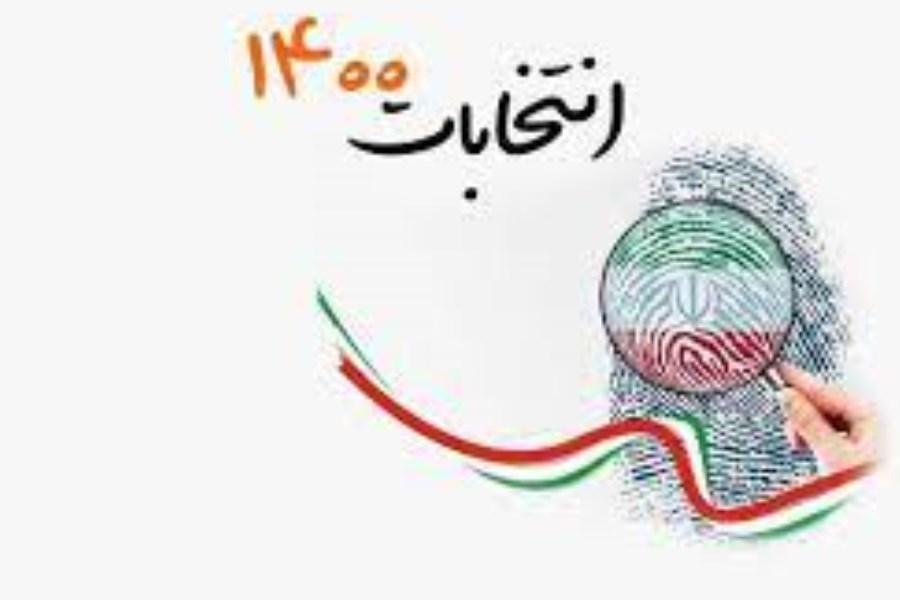 اعلام لیست ۲۱۰ نفری جهادگران برای انتخابات شورای شهر تهران